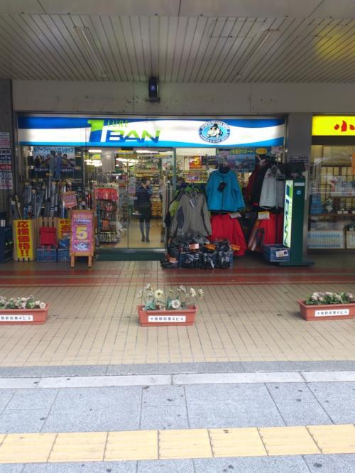 阪神3convert_20121122072226