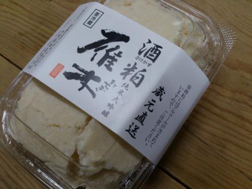 雁木酒粕convert_20121203095523