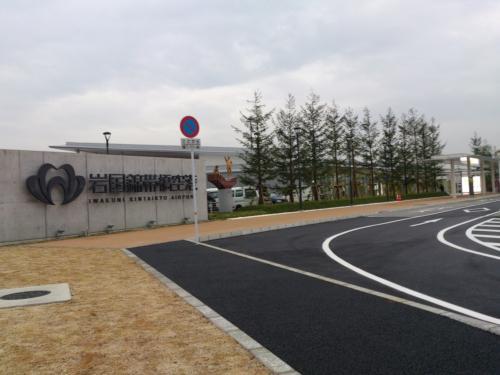 錦帯橋空港1_convert_20121217104628