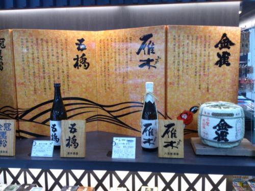 錦帯橋空港3_convert_20121217104814