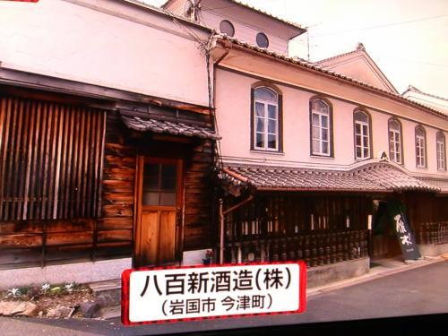 ちぐまや4_convert_20121217105000