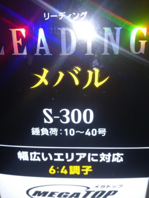リーディング_convert_20121225094908