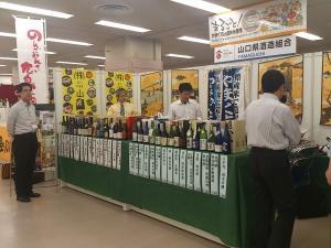 東京1_convert_20130624092324