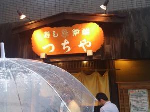 東京3_convert_20130624092458