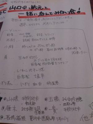 東京4_convert_20130624092539