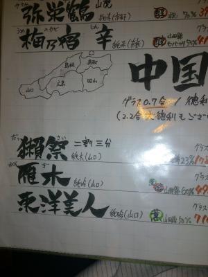 東京5_convert_20130624092640