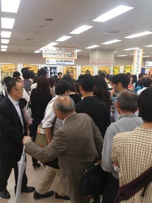 東京6_convert_20130624092726