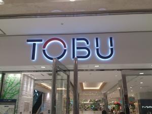 東京8_convert_20130624092902