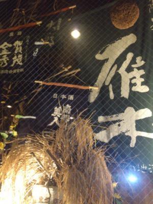 東京12_convert_20130624093143