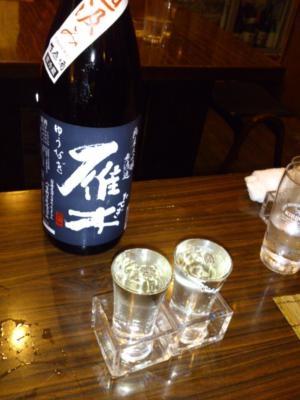 東京13_convert_20130624093222