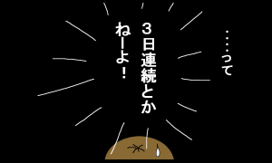 14010204.png