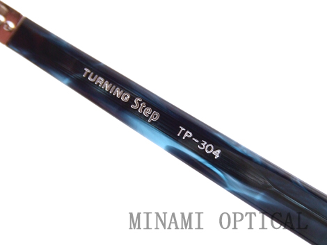 TURNING Step TP-304 3