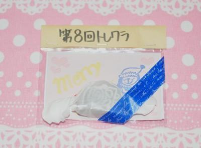 092_20111210161420.jpg