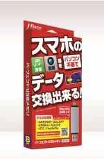 「パーフェクト USB メモリ(JF-UFDP8S)」-2