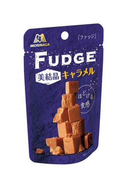 「ファッジ」