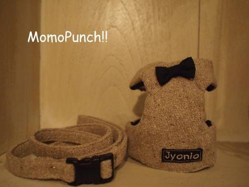 momopunch.jpg