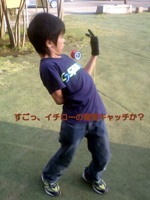 GIN2.jpg