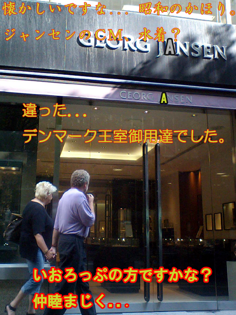 G_JENSEN1.jpg