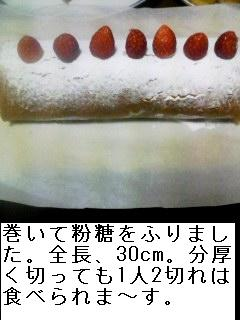 zenchou.jpg