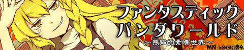 fpwbanner_b01.png