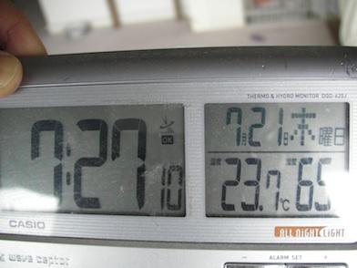 20110723-1.jpg
