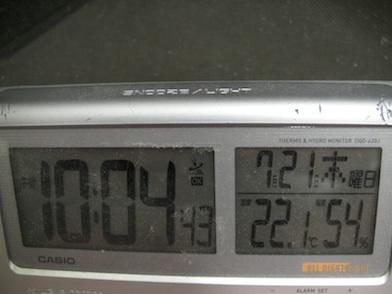 20110723-2.jpg