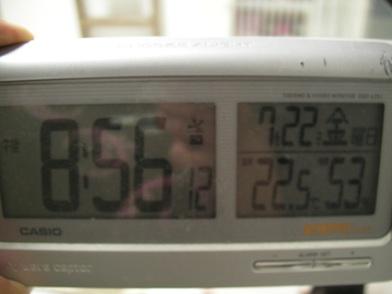 20110723-3.jpg