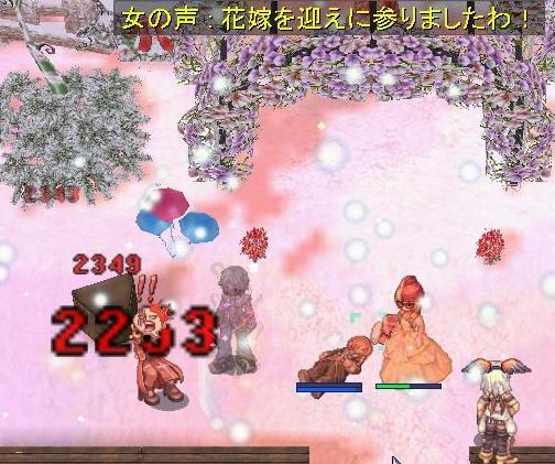 minosyu5.jpg