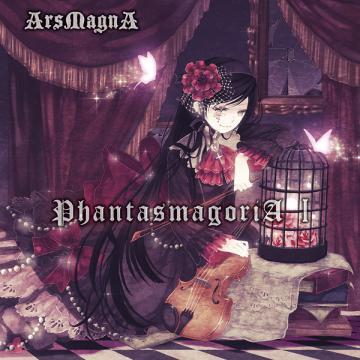 PhantasmagoriA I