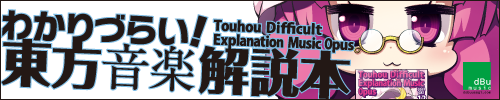 c81_t_banner_l.png