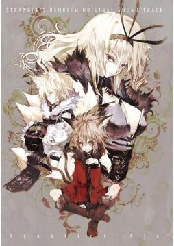 紅魔城伝説II 妖幻の鎮魂歌 オリジナルサウンドトラック