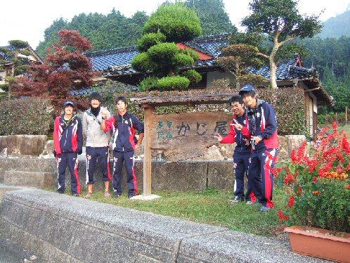 北海道の高校生5人です