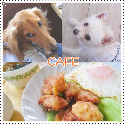 ~カフェ~