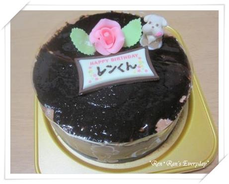 ~人用ケーキ~