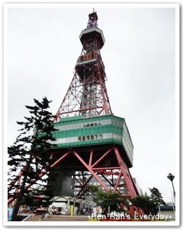 オータムフェスト~テレビ塔