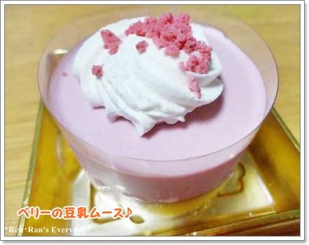 家族記念日~ケーキ