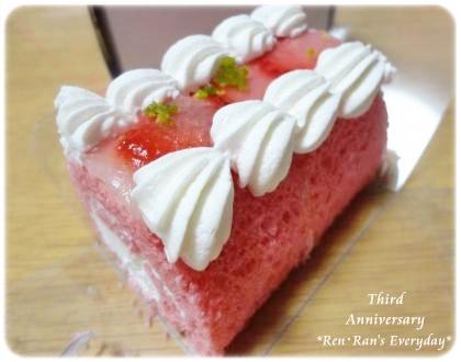 ラン~家族記念日ケーキ