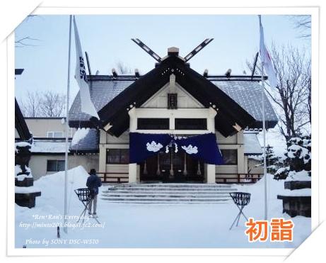 2012~初詣