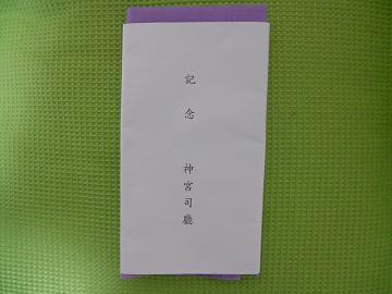 DSCN7010.jpg