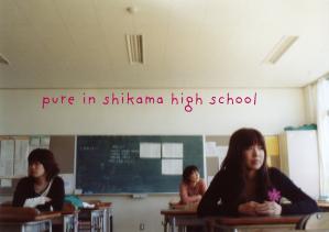 natukashino2