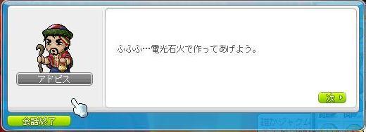 電光石火()