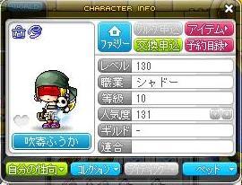 Maple110822_161224.jpg