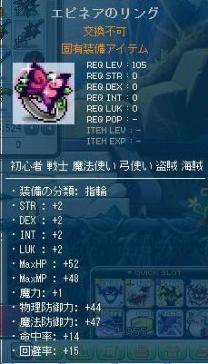 Maple120225_232103.jpg