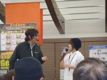 miyazawasanmippi_20120302002853.jpg