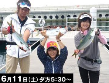 thefishing611r.jpg