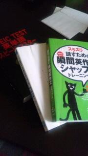 もらった本