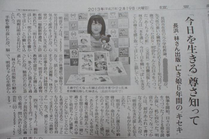 0219読売
