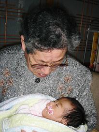 大ばあちゃん