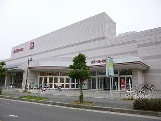 イトーヨーカ堂津久野店a
