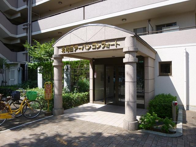 北花田アーバンコンフォート (3)